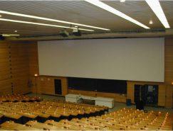 Les écrans de projection : types et caractéristiques