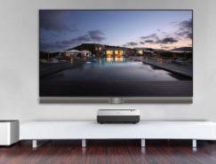 hisense-laser-tv-100-650x373